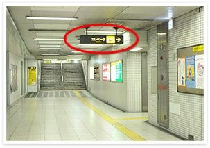長堀鶴見緑地線アクセス写真2