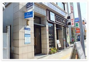 長堀鶴見緑地線アクセス写真5